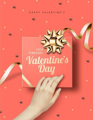 情人节心心love巧克力鲜花丝带粉色背景海报PSD设计素材 (14)