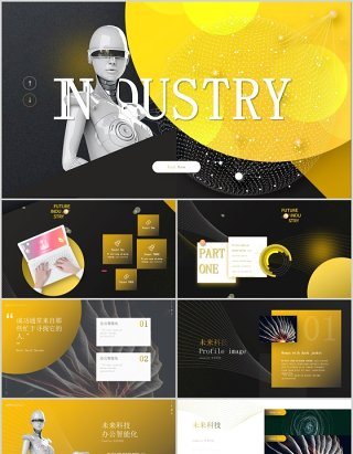 创意未来科技办公智能化公司宣传介绍国外PPT模板