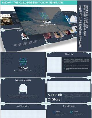冰山图可视化信息图表通用PPT商务模板版式设计SNOW POWERPOINT PRESENTATION TEMPLATE