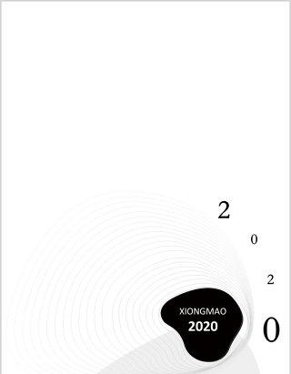 白色简洁个人求职简历手机竖版PPT模板