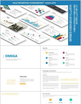 商务图表树状图百分比PPT可视化素材图文排版模板Omega Powerpoint Template