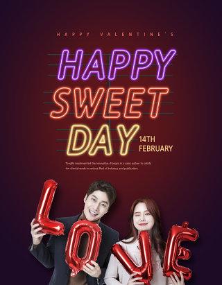 情人节心心love巧克力鲜花丝带粉色背景海报PSD设计素材 (10)