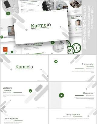 简约公司简介产品项目介绍PPT模板版式设计Karmelo Powerpoint Template