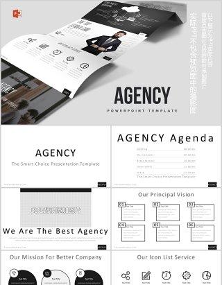 互联网信息连接图表PPT图文排版素材Agency Powerpoint Template