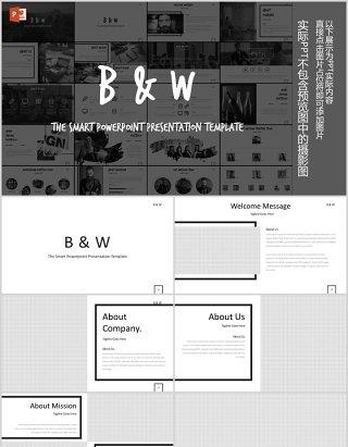 简约公司简介产品介绍PPT模板版式图文排版B&W Powerpoint Template