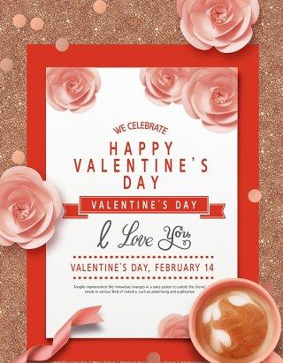 情人节心心love巧克力鲜花丝带粉色背景海报PSD设计素材 (11)