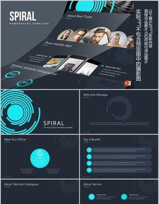 深色高端商务商业计划可视化图表PPT模板Spiral Powerpoint Template