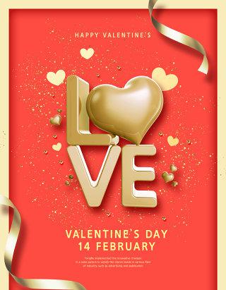 情人节心心love巧克力鲜花丝带粉色背景海报PSD设计素材 (8)