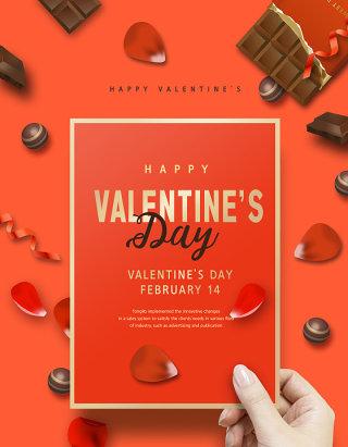 情人节心心love巧克力鲜花丝带粉色背景海报PSD设计素材 (2)