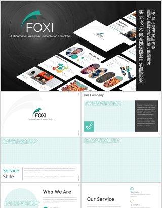 商务图文排版信息图表PPT模板Foxi Powerpoint Template