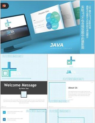 互联网信息图表图片排版PPT素材模板Java - Powerpoint Template