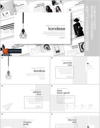 简约时尚公司简介产品介绍PPT版式模板设计Kondese Powerpoint Template