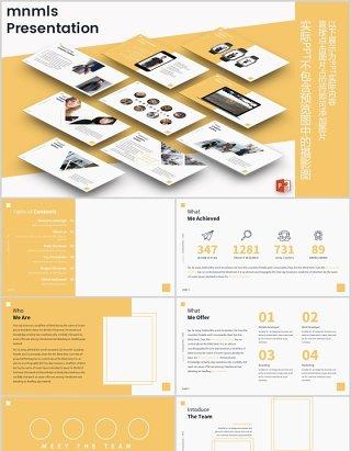 黄色简洁公司简介产品项目介绍PPT模板版式设计mnmls Powerpoint Presentation Template