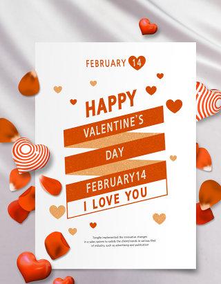 情人节心心love巧克力鲜花丝带粉色背景海报PSD设计素材 (13)