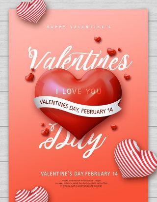 情人节心心love巧克力鲜花丝带粉色背景海报PSD设计素材 (5)