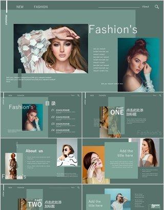 网页风格服装时尚风格ppt模板